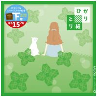暮らしを飾るひかりとり紙単色15cm緑