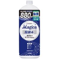 CHARMY Magica 除菌プラスつめかえ用 880mL