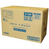 エリエール+Waterティッシュー120組5個×18