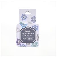 bande 雪の結晶 BDA499