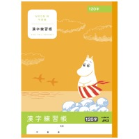 ムーミン学習帳 漢字練習 120字 LU3812