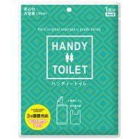 b_ハンディ-トイレ 小便専用 3ヶ国語 10個