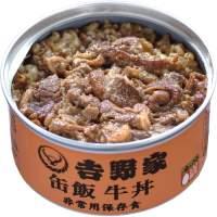 ※b 缶飯 牛丼 12缶×2箱