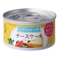 ※b スイーツ缶 チーズケーキ 24缶×3箱