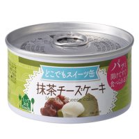 ※b_スイーツ缶 抹茶チーズケーキ24缶×3箱