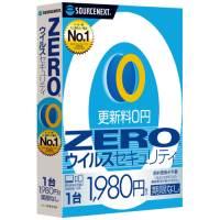 ZERO ウイルスセキュリティ 274720