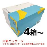 ◆コピーペーパー高白色 A4 4箱以上 A040J