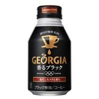 ※ジョージア香るブラック260mL×24本