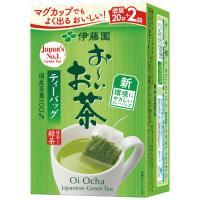 ※お~いお茶緑茶ティーバッグ 22袋入
