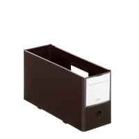 PPボックスファイル+ハーフサイズ