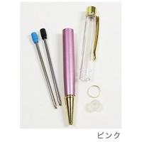 ハーバリウムボールペン ピンク