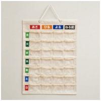 お薬カレンダー壁掛けタイプM IF-3011