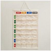 お薬カレンダー壁掛けタイプL IF-3012