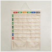お薬カレンダー壁掛けタイプLL IF-3013