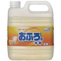 スマイルチョイスおふろ用洗剤大容量