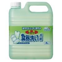 スマイルチョイス食器洗い洗剤大容量