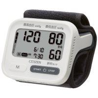 代行)手首式血圧計 CHWH903