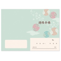 介護連絡ノート 10冊入