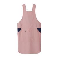 胸当てエプロンH型 ピンク×ネイビーM