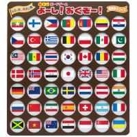 脳トレボードゲーム 国旗あてクイズ