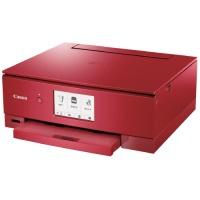 インクジェット複合機PIXUS TS8430 赤