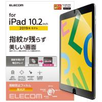 iPad10.2 液晶フィルム防指紋TB-A19RFLFANG