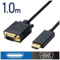 変換ケーブル HDMI-VGA 1m CAC-HDMIVGA10BK