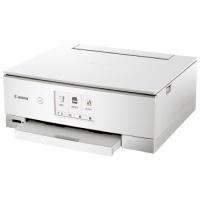 インクジェット複合機PIXUS TS8430 白