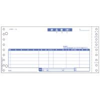 納品書BP001インボイス対応4枚複写 500折
