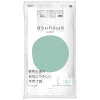 asunowaバイオマス25%手提袋L/40号乳白100P