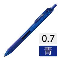 エナージェル・エス BL127-C 青 0.7