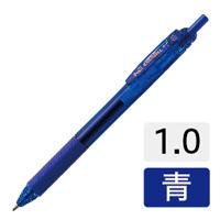 エナージェル・エス BL130-C 青 1.0