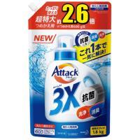 アタック3X 詰替用 1800g
