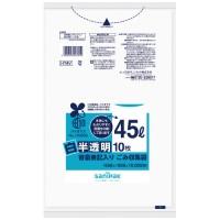 容量表記ごみ袋 白半透明 45L HT4V 10枚