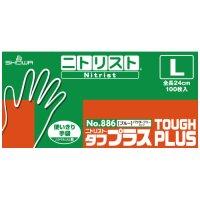 ニトリスト・タフプラス L 100枚入 NO886-L