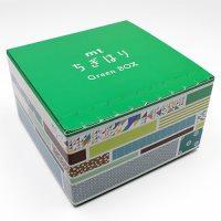 mtちぎはり Green BOX MTWBOX03