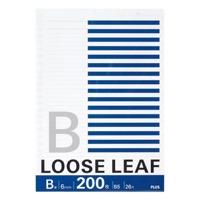 ルーズリーフ NL-200B B5 26穴 B罫 200枚