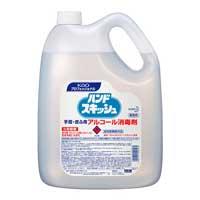 ハンドスキッシュ アルコール消毒剤 4.5L