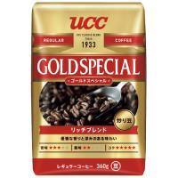 ※炒り豆ゴールドSP リッチブレ 豆 360g