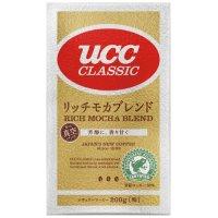 ※UCCクラシック リッチモカブレ VP200g