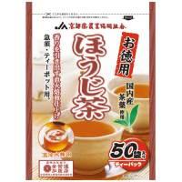 ※お徳用国内産ほうじ茶ティーパック3g/50P