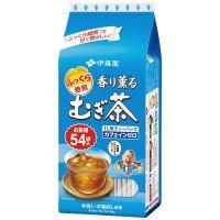 ※◆香り薫る麦茶ティーバッグ 54袋