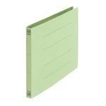 フラットファイル 032N B5E グリーン 10冊