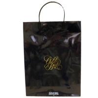 ゴールドバッグ手提袋 M NO.025 紺