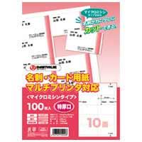 名刺カード マイクロ 特厚100枚 A080J