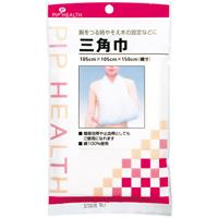 三角巾 H071