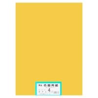 再生色画用紙 4ツ切 100枚 みかん
