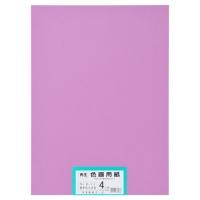 ◎再生色画用紙 4ツ切 100枚 あかむらさき