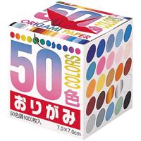 50色おりがみ 千羽鶴用 7.0cm 1024
