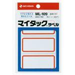 マイタックラベル ML-109 赤枠 10袋